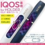 Yahoo!e-martアイコス シール ケース iQOS スキンシール ホルダー ボタン ワンポイント ステッカー デコ 電子たばこ プレイド ひし形 000309