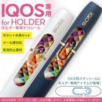 アイコス iQOS 専用スキンシール シール ケース ホルダー ボタン ワンポイント ステッカー デコ 電子たばこ 赤 チェック 000457