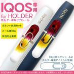 アイコス iQOS 専用スキンシール シール ケース ホルダー ボタン ワンポイント ステッカー デコ 電子たばこ 花 フラワー カラフル 001902