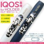 アイコス iQOS 専用スキンシール シール ケース ホルダー ボタン ワンポイント ステッカー デコ 電子たばこ 犬 動物 写真 002587