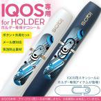 アイコス iQOS 専用スキンシール シール ケース ホルダー ボタン ワンポイント ステッカー デコ 電子たばこ 模様 青 白 002613