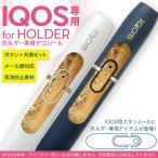アイコス iQOS 専用スキンシール シール ケース ホルダー ボタン ワンポイント ステッカー デコ 電子たばこ 外国 絵画 イラスト 003251