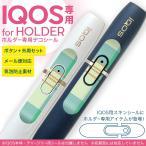 アイコス iQOS 専用スキンシール シール ケース ホルダー ボタン ワンポイント ステッカー デコ 電子たばこ チェック 模様 青 004378