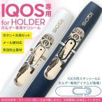 アイコス iQOS 専用スキンシール シール ケース ホルダー ボタン ワンポイント ステッカー デコ 電子たばこ うさぎ 英語 イラスト 006240