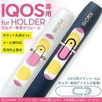 アイコス iQOS 専用スキンシール シール ケース ホルダー ボタン ワンポイント ステッカー デコ 電子たばこ 水玉 模様 007086