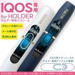 アイコス iQOS 専用スキンシール シール ケース ホルダー ボタン ワンポイント ステッカー デコ 電子たばこ ハロウィン 青 ブルー 英語 文字 007355
