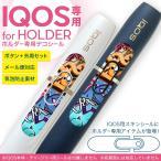 アイコス iQOS 専用スキンシール シール ケース ホルダー ボタン ワンポイント ステッカー デコ 電子たばこ 文字 英語 カラフル ペンキ インク 007865