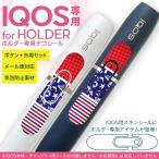 アイコス iQOS 専用スキンシール シール ケース ホルダー ボタン ワンポイント ステッカー デコ 電子たばこ 海 チェック ボーター 模様 青 ブルー 007891