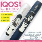 アイコス iQOS 専用スキンシール シール ケース ホルダー ボタン ワンポイント ステッカー デコ 電子たばこ 猫 黒 ブラック インク ペンキ 008317