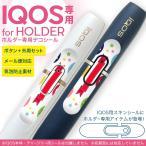アイコス iQOS 専用スキンシール シール ケース ホルダー ボタン ワンポイント ステッカー デコ 電子たばこ サンタ クリスマス 星 009448