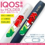 アイコス iQOS 専用スキンシール シール ケース ホルダー ボタン ワンポイント ステッカー デコ 電子たばこ いちご 赤 緑 009548