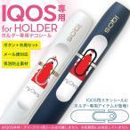 アイコス iQOS 専用スキンシール シール ケース ホルダー ボタン ワンポイント ステッカー デコ 電子たばこ クリスマス ツリー 赤 009939