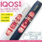 アイコス iQOS 専用スキンシール シール ケース ホルダー ボタン ワンポイント ステッカー デコ 電子たばこ 外国 英語 文字 010148