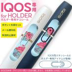 アイコス iQOS 専用スキンシール シール ケース ホルダー ボタン ワンポイント ステッカー デコ 電子たばこ お菓子 ピンク 青 010303