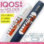 アイコス iQOS 専用スキンシール シール ケース ホルダー ボタン ワンポイント ステッカー デコ 電子たばこ 乗り物 車 赤 010326