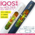 アイコス iQOS 専用スキンシール シール ケース ホルダー ボタン ワンポイント ステッカー デコ 電子たばこ 東京 風景 景色 010495