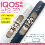 アイコス iQOS 専用スキンシール シール ケース ホルダー ボタン ワンポイント ステッカー デコ 電子たばこ めがね ファッション 英語 010785