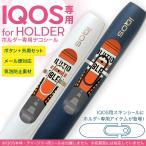 アイコス iQOS 専用スキンシール シール ケース ホルダー ボタン ワンポイント ステッカー デコ 電子たばこ 英語 建物 風景 011198