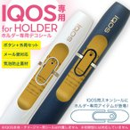 アイコス iQOS 専用スキンシール シール ケース ホルダー ボタン ワンポイント ステッカー デコ 電子たばこ 本 英語 黄色 011338
