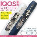 アイコス iQOS 専用スキンシール シール ケース ホルダー ボタン ワンポイント ステッカー デコ 電子たばこ 音楽 ジャズ 楽器 011667