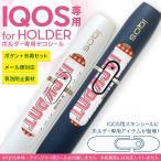 アイコス iQOS 専用スキンシール シール ケース ホルダー ボタン ワンポイント ステッカー デコ 電子たばこ 英語 ポップ 文字 011822