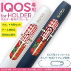 アイコス iQOS 専用スキンシール シール ケース ホルダー ボタン ワンポイント ステッカー デコ 電子たばこ チェック 赤 緑 012384