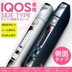 アイコスiQOS 専用スキンシール シール ケース 側面スキンシール バンパー カバー ステッカー アクセサリー 電子たばこ 花  000430