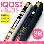 アイコス シール ケース iQOS 側面スキンシール 専用 バンパー カバー 保護 ステッカー アクセサリー 電子たばこ 和風 和柄 花 004484