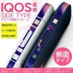 アイコス シール ケース iQOS 側面スキンシール 専用 バンパー カバー 保護 ステッカー アクセサリー 電子たばこ 女性 セクシー 写真 011803