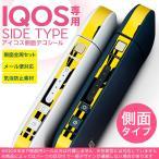 アイコスiQOS 専用スキンシール シール ケース 側面スキンシール バンパー カバー ステッカー アクセサリー 電子たばこ 英語 文字 シルエット 013399