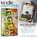 kindle paperwhite キンドル ペーパーホワイト タブレット 電子書籍 専用スキンシール 裏表2枚セット デコ レゲエ ラスタカラー ピース