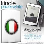 kindle paperwhite キンドル ペーパーホワイト タブレット 電子書籍 専用スキンシール 裏表2枚セット デコ イタリア 国旗 マーク
