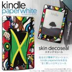 kindle paperwhite キンドル ペーパーホワイト タブレット 電子書籍 専用スキンシール 裏表2枚セット デコ ジャマイカ レゲエ HIPHOP