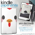 kindle paperwhite キンドル ペーパーホワイト タブレット 電子書籍 専用スキンシール 裏表2枚セット デコ 動物 イラスト にわとり