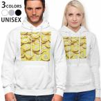 パーカー 男女 メンズ レディース ホワイト グレー ブラック デザイン parker hooded sweatshirt  コイン 黄色 イエロー 006465