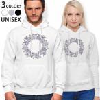 パーカー 男女 メンズ レディース ホワイト グレー ブラック デザイン parker hooded sweatshirt  リース アンティーク フラワー 009661