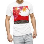 tシャツ メンズ 半袖 ホワイト グレー デザイン XS S M L XL 2XL Tシャツ ティーシャツ T shirt  秋 花札 月 006159