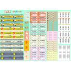 耐水お名前シール  アニマル 動物 かわいい パステル シンプル 大容量218枚!6種類のサイズで使いやすい! お名前シール