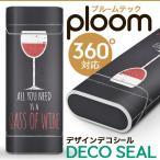 ploom tech専用おしゃれなスキンシール 貼るだけでかんたんドレスアップ 気軽に着せ替えが楽しめるデザインステッカー ワイン お酒 英語 010426