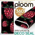 ploom tech専用おしゃれなスキンシール 貼るだけでかんたんドレスアップ 気軽に着せ替えが楽しめるデザインステッカー いちご ポップ 果物 011804