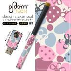 プルームテック ploom tech バッテリー スティック 専用スキンシール USB充電器 カバー ケース 保護 アクセサリー いちご 花 ピンク 002435