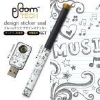 プルームテック ploom tech バッテリー スティック 専用スキンシール USB充電器 カバー ケース 保護 アクセサリー 英語 文字 イラスト 002510