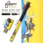 プルームテック ploom tech バッテリー スティック 専用スキンシール USB充電器 カバー ケース 保護 アクセサリー トムとジェリー キャラクター 003180
