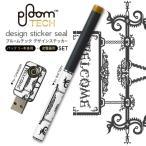 プルームテック ploom tech バッテリー スティック 専用スキンシール USB充電器 カバー ケース 保護 アクセサリー 英語 文字 アンティーク 009846