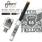 プルームテック ploom tech バッテリー スティック 専用スキンシール USB充電器 カバー ケース 保護 アクセサリー 英字 かっこいい おしゃれ 011856