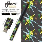 プルームテック ploom tech バッテリー スティック 専用スキンシール USB充電器 カバー ケース 保護 アクセサリー 模様 かっこいい おしゃれ 011861