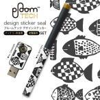 プルームテック ploom tech バッテリー スティック 専用スキンシール USB充電器 カバー ケース 保護 アクセサリー 魚 モノトーン イラスト 011953