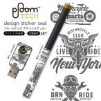 プルームテック ploom tech バッテリー スティック 専用スキンシール USB充電器 カバー ケース 保護 アクセサリー 英字 かっこいい スカル 011988