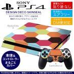 SONY 新型PS4 スリム 薄型 プレイステーション 専用おしゃれなスキンシール 貼るだけで デザインステッカー タイル カラフル 000505