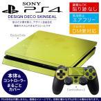 ショッピングSONY SONY 新型PS4 スリム 薄型 プレイステーション 専用おしゃれなスキンシール 貼るだけで デザインステッカー 花 フラワー 緑 001814